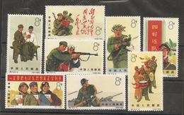 China Chine1965 MNH CV 450 Euros - Nuovi