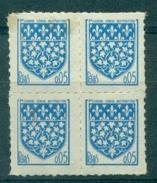 FRANCE POSTE ENFANTINE Blason AMIENS N°1352 Bloc De 4 N Xx Rare Ttb - Curiosità: 1960-69  Nuovi