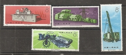 China Chine1973 Industry MNH CV 500 Euros - 1949 - ... République Populaire