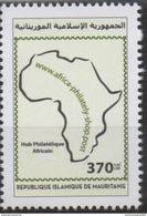 Mauritanie Mauretanien Mauritania 2016 Mi. ? Joint Issue Emission Commune Africa Shop Hub Philatélique ** - Mauritanie (1960-...)