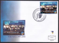 Bosnia 2003 Sports, Sitting Volleyball, World Champions, FDC - Bosnia Herzegovina