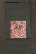 INDIA - HYDERABAD 1947 ½a OFFICIAL SG O54 FINE USED Cat £8 - Hyderabad