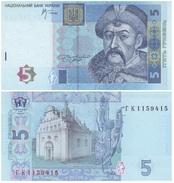 Ucrania - Ukraine 5 Hryven 2005 Pick 118.b UNC - Ukraine