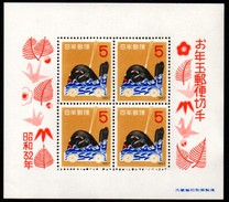 20062 Japão Bloco 44 Ano Novo 1957 NNN - Blocks & Sheetlets