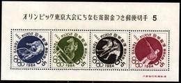 20063 Japão Bloco 57 Olimpíadas De Toquio 1964 NNN - Blocks & Sheetlets