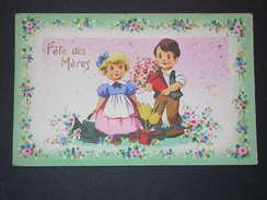 Ref5577b CPA Fête Des Mères Avec Paillettes & Découpis Carte Fantaisie à Relief Couple D'enfants Décor Fleuri (ORL4) - Festa Della Mamma