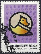 Taiwan (Formosa) 1981 - Year Of Dog ( Mi 1447 - YT 1390 ) - 1945-... République De Chine