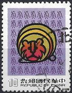Taiwan (Formosa) 1985 - Chinese New Year Of The Tiger ( Mi 1656 - YT 1595 ) - 1945-... République De Chine