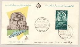 Egypte - 1961 - Palestine Day - FDC - Not Sent - Egypte