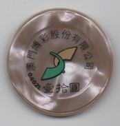 Jeton De Casino : Sociedade De Jogos De Macau, S.A. 10 Patacas - Casino