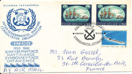Greece 12-11-1969 Inter Governmental Maritime Consultaive Organization Memorial Cover With Cachet Sent To France - Greece