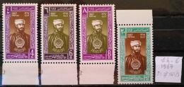 X13 - Yemen Arab Republic 1967 Mi. 561-565 MNH Complete Set 4v. - Arab Week - Jamal Edine El Afghani - Yemen