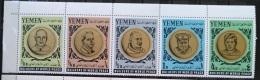 X13 - Yemen Kingdom 1966 Mi 202A-206A Complete Set 5v. MNH - Builders Of Word Peace  Nehru, Pope, Churchill, Kennedy - Yemen