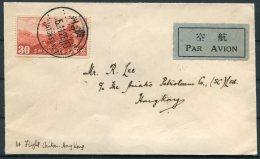 1936 China Canton - Hong Kong Airmail C.N.A.C. First Flight Cover - 1912-1949 Republic