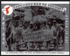 KOREA Nord 1989 - Marsch Für Frieden Und Wiedervereinigung - Block 251 - Korea (Nord-)