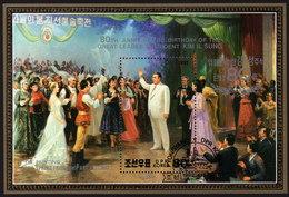 KOREA Nord 1992 - 80. Geb. Kim IL Sung / Kunstfestival Der Freundschaft - Block 270 - Korea (Nord-)
