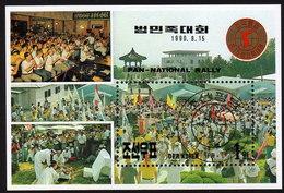 KOREA Nord 1990 - Sternfahrt Für Die Wiedervereinigung - Block 258 - Korea (Nord-)