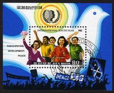KOREA Nord 1985 - Jahr Der Jugend - Block 209 - Korea (Nord-)