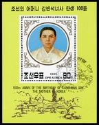 KOREA Nord 1992 - 100. Geburtstag Kang Ban Sok - Block 271 - Korea (Nord-)