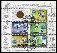 KOREA Nord 1992 - Teakwondo Weltmeisterschaft In Pjongjang - Kleinbogen - Korea (Nord-)