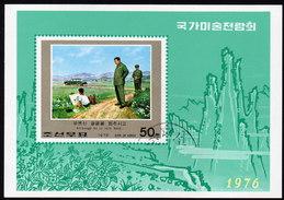 KOREA Nord 1976 - Gemälde / Geschichte Der Revolution Kim IL Sung - Block 33 - Korea (Nord-)