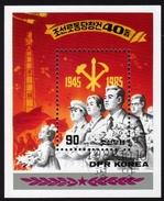 KOREA Nord 1985 - 40 Jahre Koreanische Arbeiterpartei - Block 205 - Korea (Nord-)