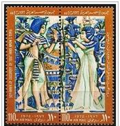 Egitto/Egypte/Egypt: Tomba Tutankhamon, Tombe Toutankhamon, Toutankhamon, Tutankhamun's Tomb - Egittologia