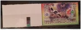 E24 - Egypt 2010 MNH Stamp - Word Environemnet Day - Animals Fauna Lion Elephant Planet Birds - Egypt