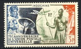 Indocina Posta Aerea 1949 N. 48 Pi. 3 Multicolore MNH Cat. € 6 - Airmail