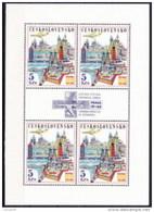 Tchécoslovaquie 1967 Mi 1744 Klb. (Yv PA 67) Le Feuille, (MNH)** - Poste Aérienne