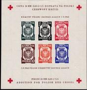 Dachau 1945 Sheet Of Six Watermark Imperf - 1939-44: World War Two