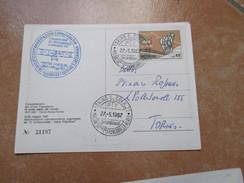 ANNULLO SPECIALE 27.5.1967 50°ann.Primo Francobollo Aereo Cartolina Numerata Bolaffi Timbro Tondo Viola Manifest. - 1961-70: Marcophilie