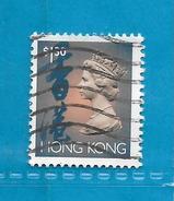 1993 HONG KONG FRANCOBOLLO USATO STAMP USED - DEFINITIVA REGINA ELISABETTA II 1,30 $ - Usati