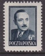 POLAND 1948 Boleslaw Beirut Fi 473 Mint Never Hinged - Ungebraucht