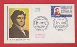 Enveloppe Premier Jour   / Champollion Déchiffremenr Des Hieroglyphes  / Paris  /  14 - 10 - 72 - 1970-1979