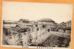 Hiroshima Japan 1910 Postcard - Hiroshima