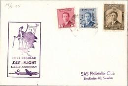 ! 1955 Erstflugbrief SAS First Regular Flight Bagdad - Stockholm, Irak, Schweden, Sweden, Baghdad - Irak