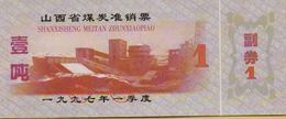 1997 Shanxi Province 1 Ton Coal Ration - China