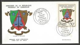 Cameroun 1968 455 FDC Armoiries - Cameroun (1960-...)