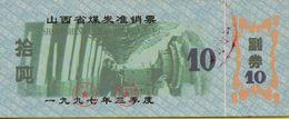 1997 Shanxi Province 10 Tons Coal Ration - China