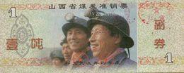 1999 Shanxi Province 1 Ton Coal Ration - China