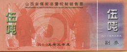 2005 Shanxi Province 5 Tons Coal Ration - China
