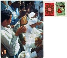 ERITREA  AGORDAT  Prayer  Ethiopia Nice Stamps - Eritrea