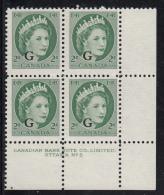 Canada MNH Scott #O41 'G' Overprint On 2c QEII Wilding Plate #5 Lower Right PB - Overprinted