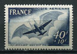 France 1948 Francia / Aviation Airplanes Aircrafts MNH Aviacion Luftfahrt / Jp23  1 - Aerei