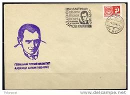 The USSR In 1976. CHESS TOURNAMENT ENERGY Kola  Peninsula In The PRIZE M. Botvinnik (settlement Polar Zori, Murmansk Reg - Chess