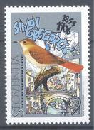 Slovenia Slowenien Mint MNH ** 1994 Fauna Birds Vogel Oiseaux Luscinia Megarhynchos - The Common Nightingale - Vögel