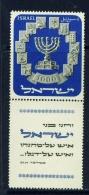 ISRAEL  -  1952  Menora  1000pr  With Tab  Mounted/Hinged Mint - Nuovi (con Tab)