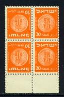 ISRAEL  -  1952  Coins  20pr  Tete-Beche Block  Unmounted/Never Hinged Mint - Israele