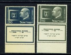 ISRAEL  -  1952  Death Of Weizmann  Set  With Tabs  Mounted/Hinged Mint - Israele